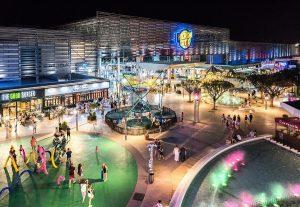 Heron City principaux centres commerciaux de Valence en Espagne