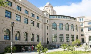 Université de Valencia