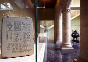 le Musée Bibat